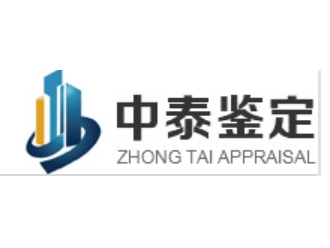河南中泰房屋安全鉴定有限公司