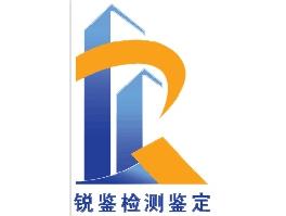 广东锐鉴建筑检测鉴定有限公司