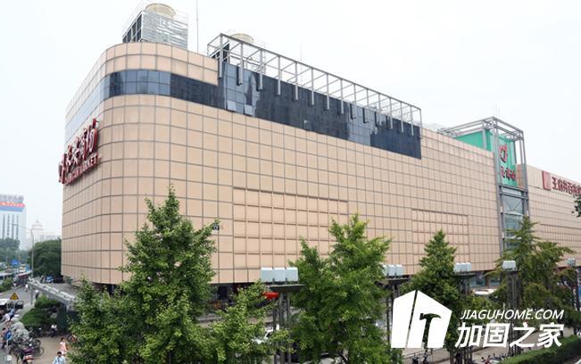 长安商场转型改造,建筑改造升级如何进行?