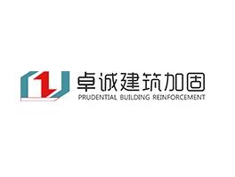 杭州卓诚建筑加固工程有限公司