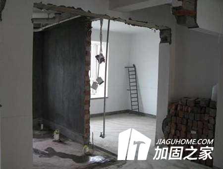 房屋拆改户型,哪些墙体是不能擅自改动?