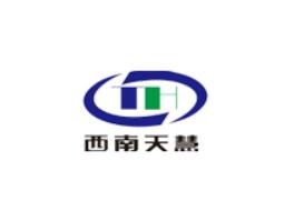 四川西南天慧建筑结构加固工程有限公司