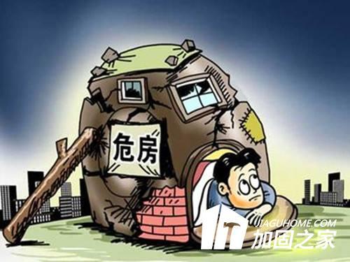 旧房想要改造或重建的需要满足那些条件?