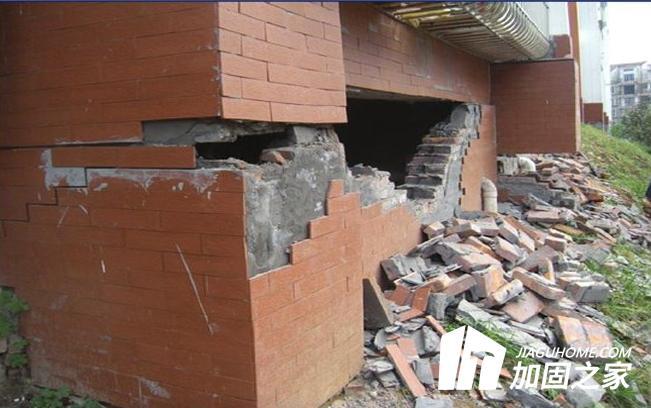 地基下沉房子出现裂缝怎么办?