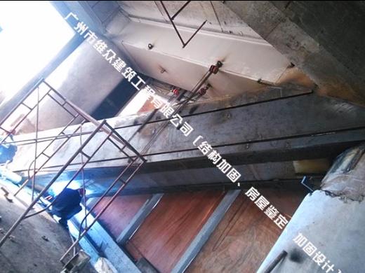 钢斜撑结构加固补强工程
