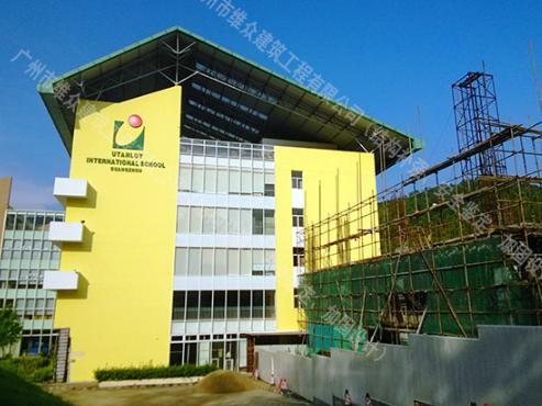 广州市某国际学校楼结构补强项目
