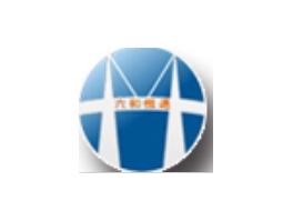 四川六和恒通建设工程有限公司