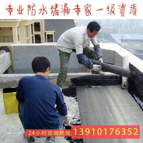 防水1.JPG