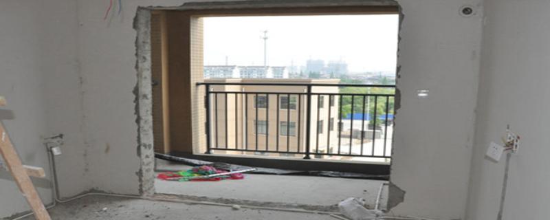 房屋改造中不可增加阳台的荷载