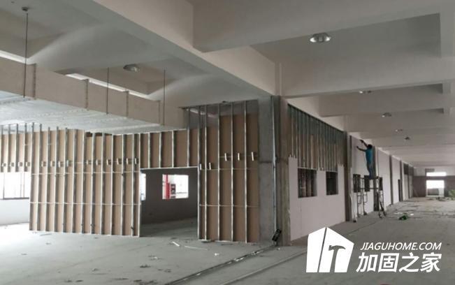 旧房改造加固有什么目的?