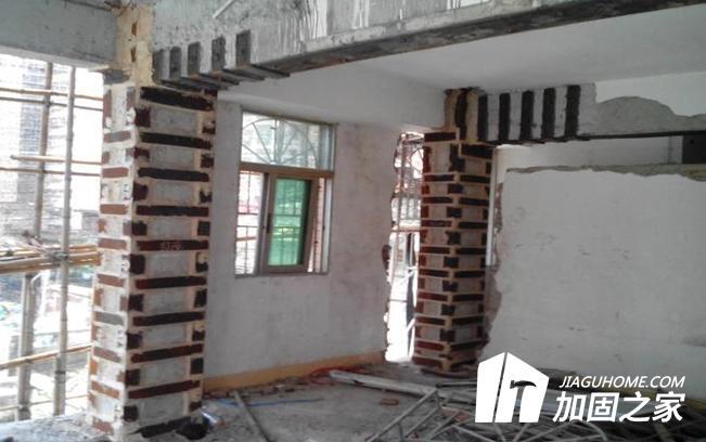 房屋加固改造施工前需要做好哪些准备工作?