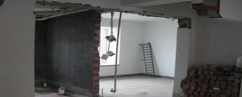 拆改墙体注意事项