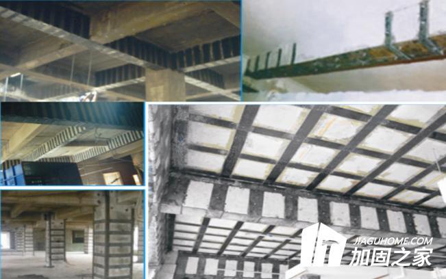 房屋结构加固改造有哪些类型?