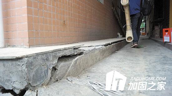 房屋出现地基沉降会影响房屋安全检测鉴定