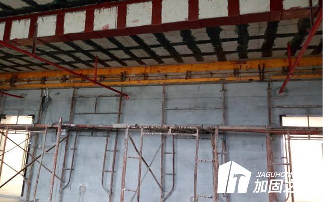 房屋结构加固方法以及特点