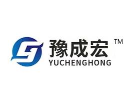 河南省成宏房屋安全鉴定服务有限公司