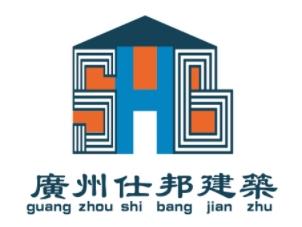 广州市仕邦建筑加固工程有限公司