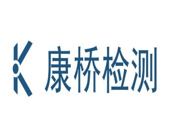 北京康桥隆盛工程检测有限责任公司