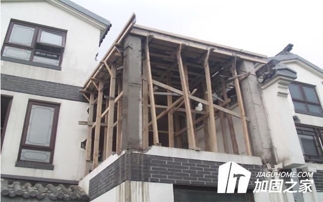 为什么房屋要做加固?