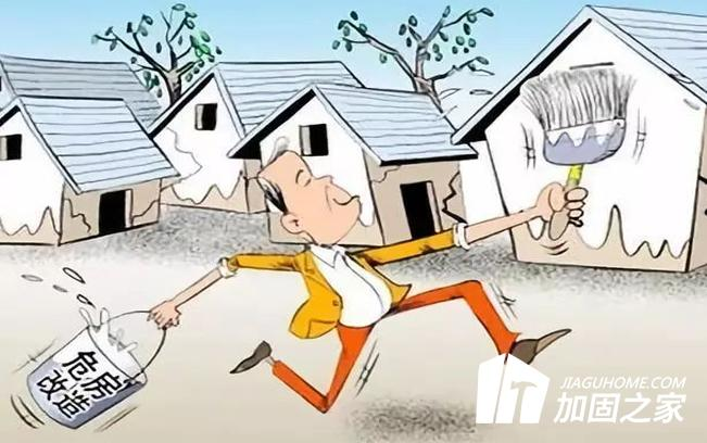 房屋加固,还是重建?如何选择?