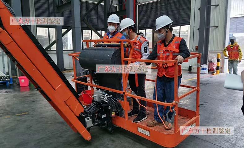 楼房可靠性检测鉴定 肇庆市房屋安全鉴定机构