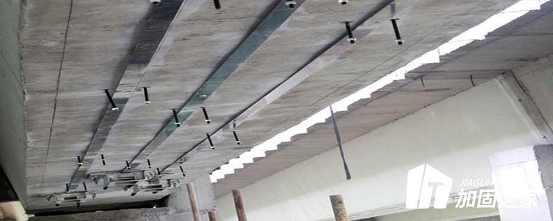 楼板开裂如何加固补强呢?