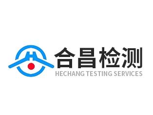 河南合昌检测技术有限公司