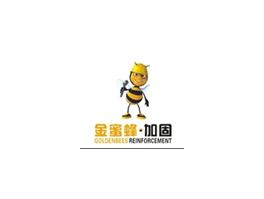 江苏金蜜蜂加固工程有限公司