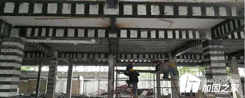 加固施工确保建筑结构的稳定性