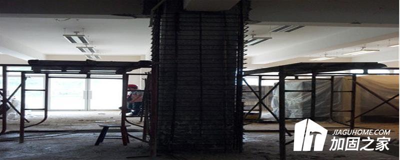 厂房采用加大截面加固法
