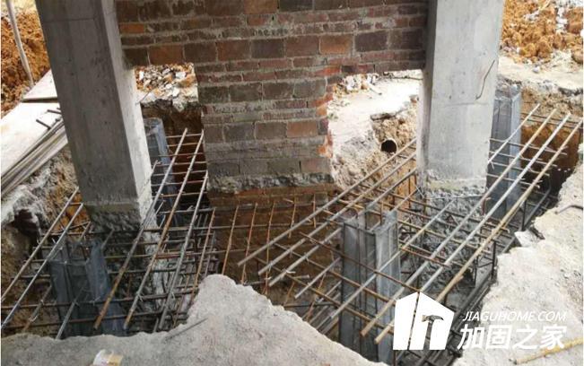 受到周边施工影响,房屋基础下沉怎么办?