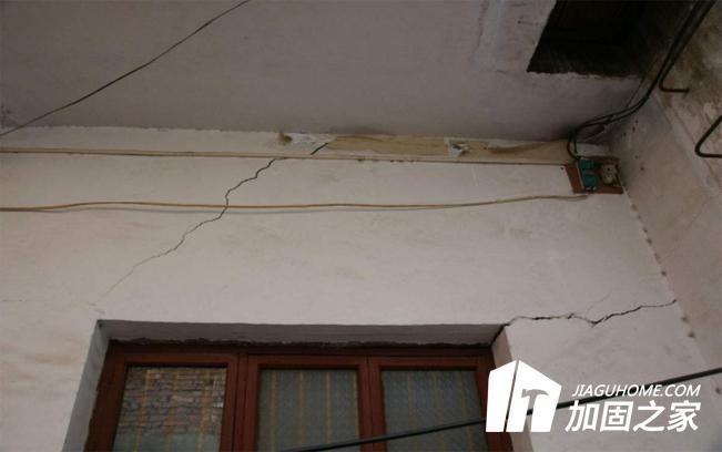 房屋安全鉴定的裂缝检测与分析
