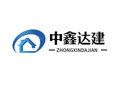 中鑫达建(北京)建筑工程有限公司