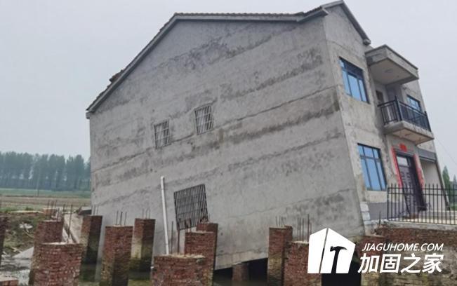湖北荆州房屋倾斜是什么原因导致的呢?