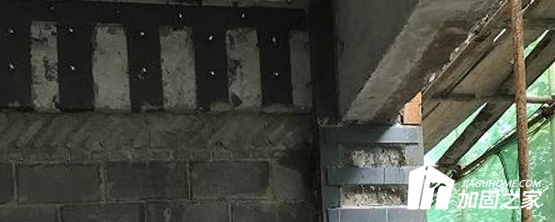 如何通过加固改造旧房达到更好的施工效果?