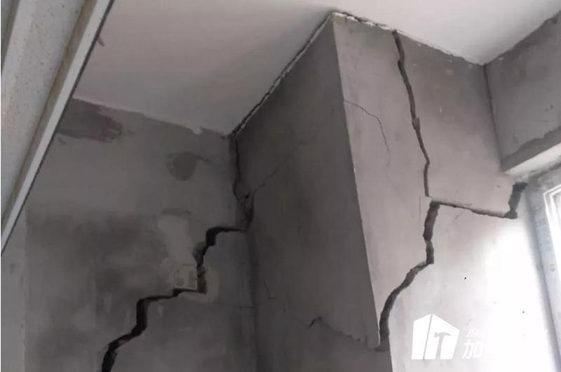 房屋地基下沉墙体开裂怎么处理?