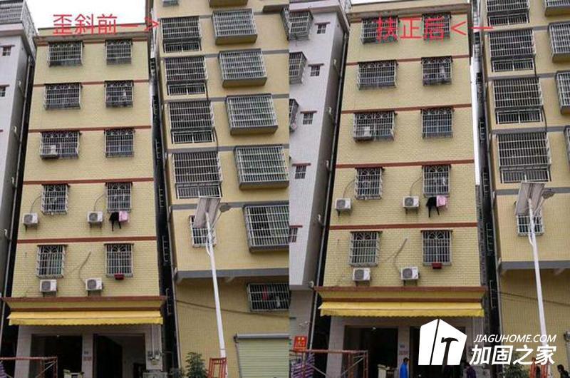 什么情况要做楼房基础加固?